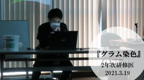 2021.3.19(研修医 峯慧輔先生).jpg