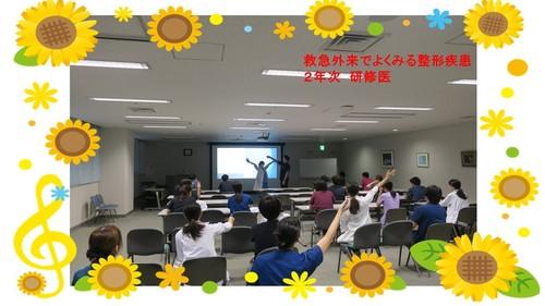初期セミナー8.16松永先生.jpg