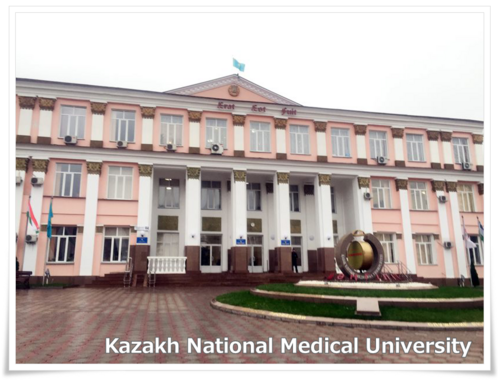 Kazakh-National-Medical-University.png