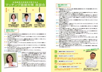 Kokutai_2013-1.png