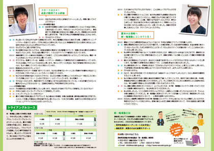Kokutai_2013-2.png
