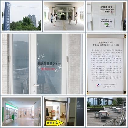NMC Kensyu120801.jpg
