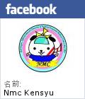 facebook NMC Kensyuアカウント
