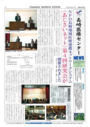 kouhou201305-1.jpg