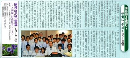 kouhou201305-2.jpg